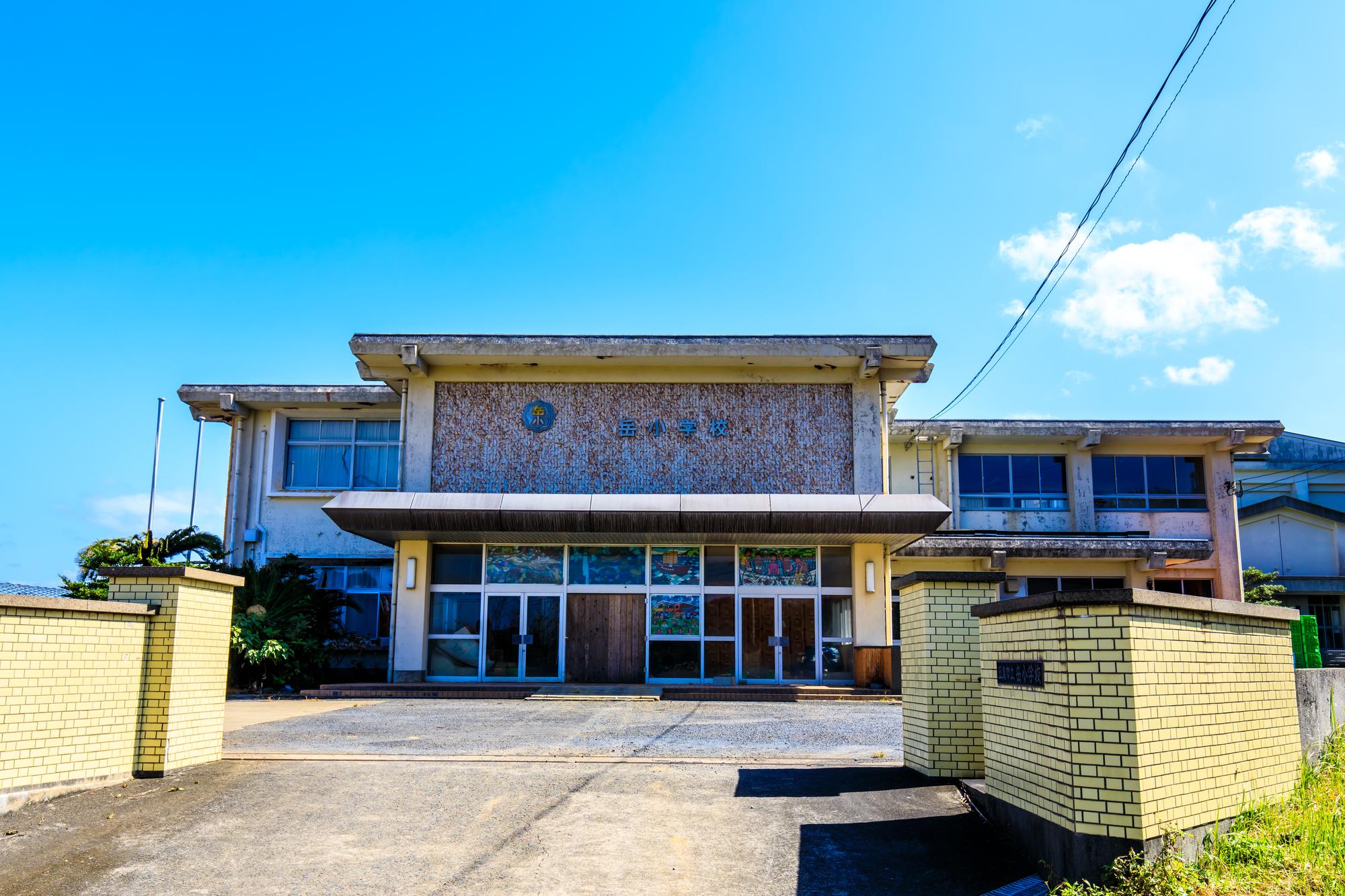 記事五島市立岳小学校 閉校のイメージ画像