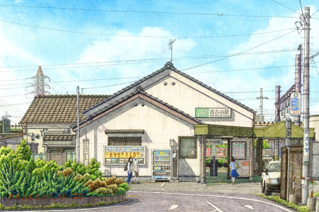 記事南古谷駅舎[川越線] 取壊かのイメージ画像
