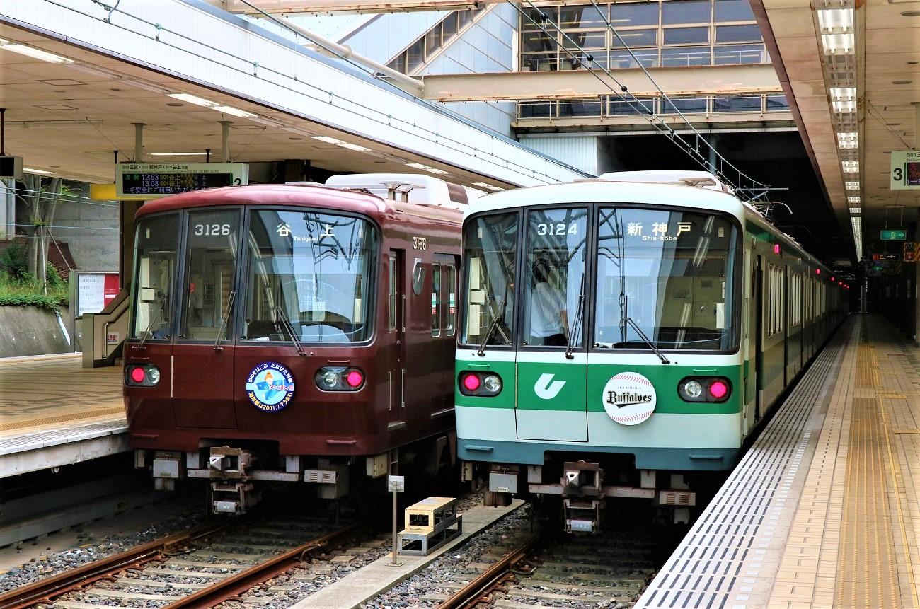 記事神戸市営地下鉄3000形 引退のイメージ画像