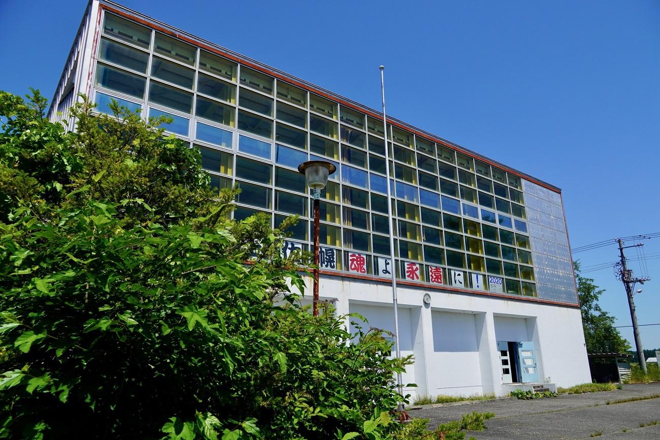 記事新得町立上佐幌小学校 閉校のイメージ画像