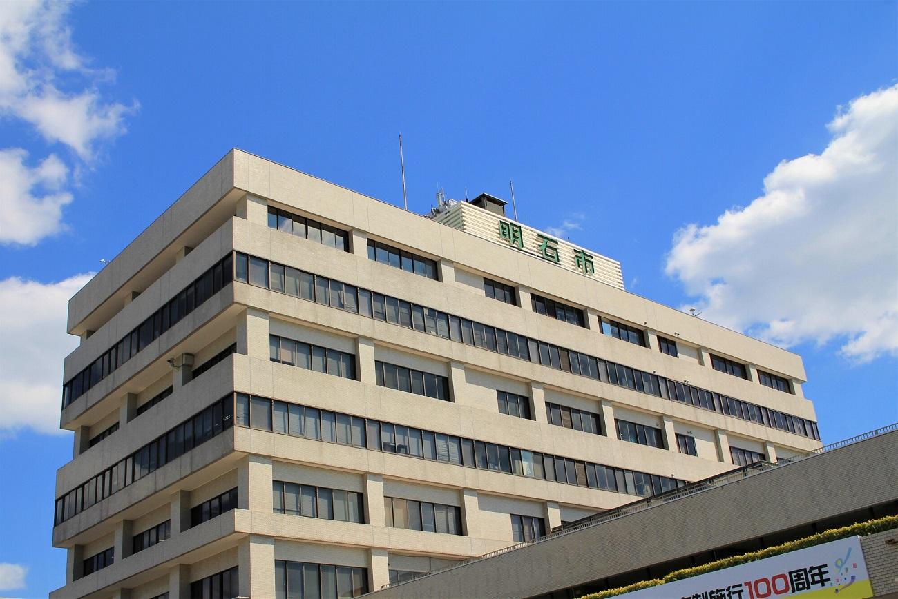 記事明石市役所庁舎 解体/取壊のイメージ画像