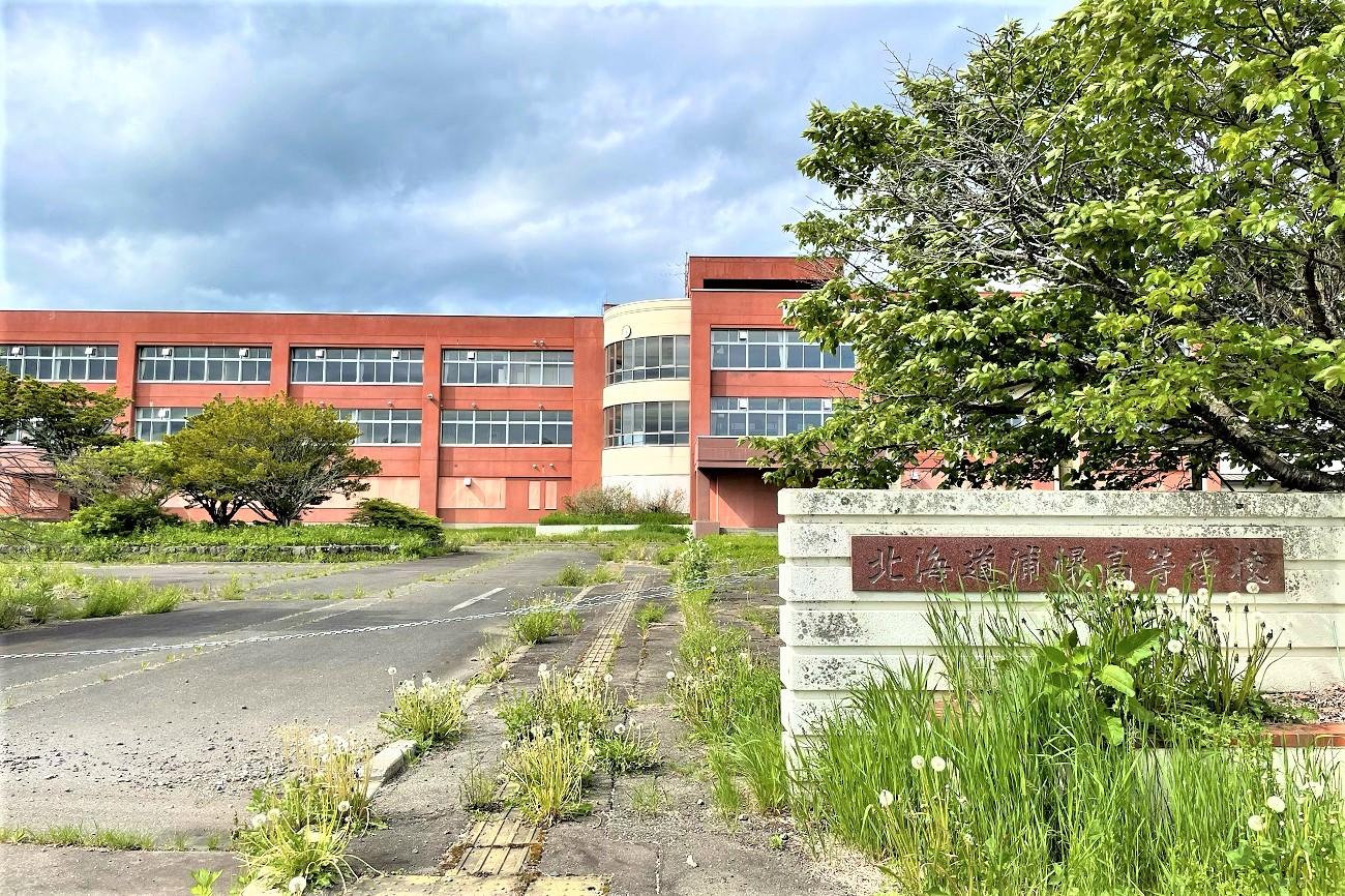 記事北海道浦幌高等学校 閉校のイメージ画像