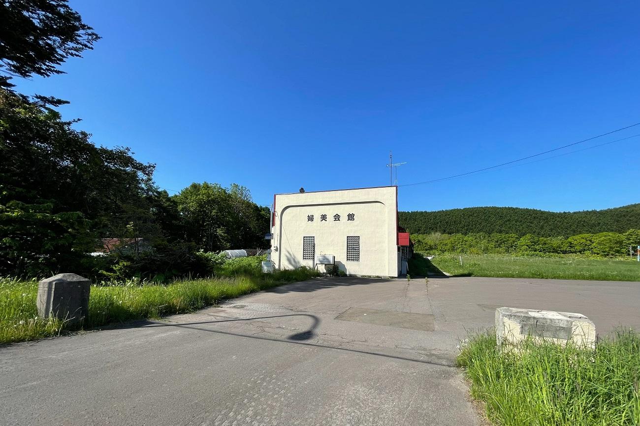 記事積丹町立婦美小学校 閉校のイメージ画像