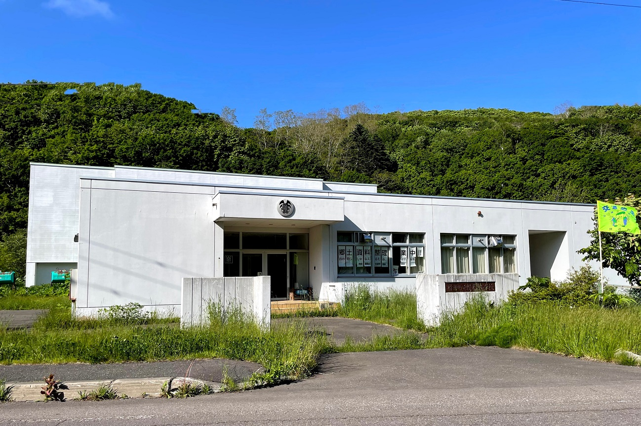 記事積丹町立幌武意小学校 閉校のイメージ画像