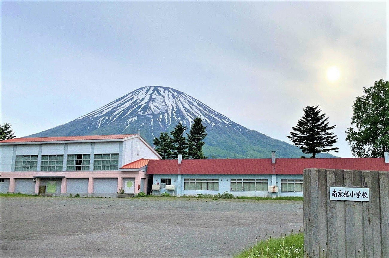 記事京極町立南京極小学校 閉校のイメージ画像