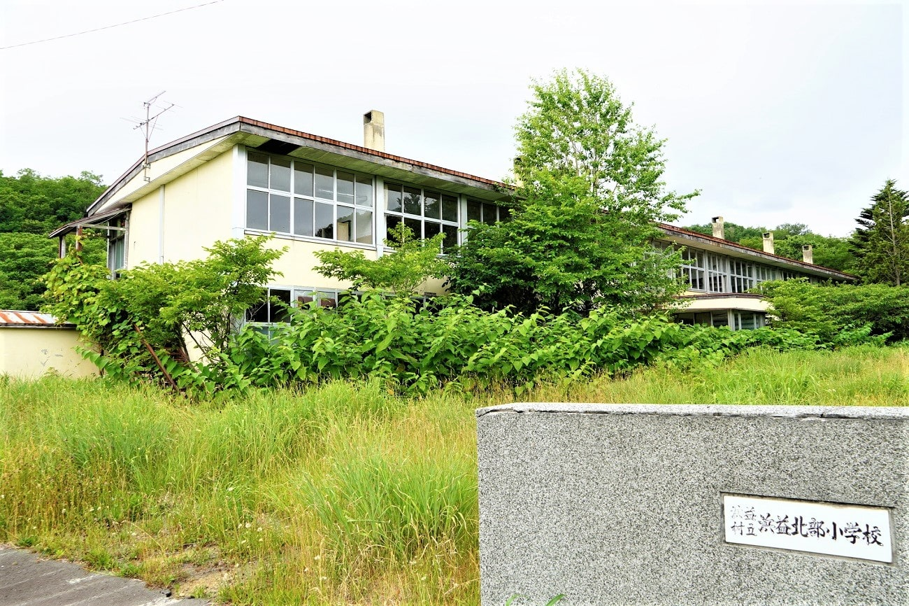 記事浜益村立浜益北部小学校 閉校  のイメージ画像