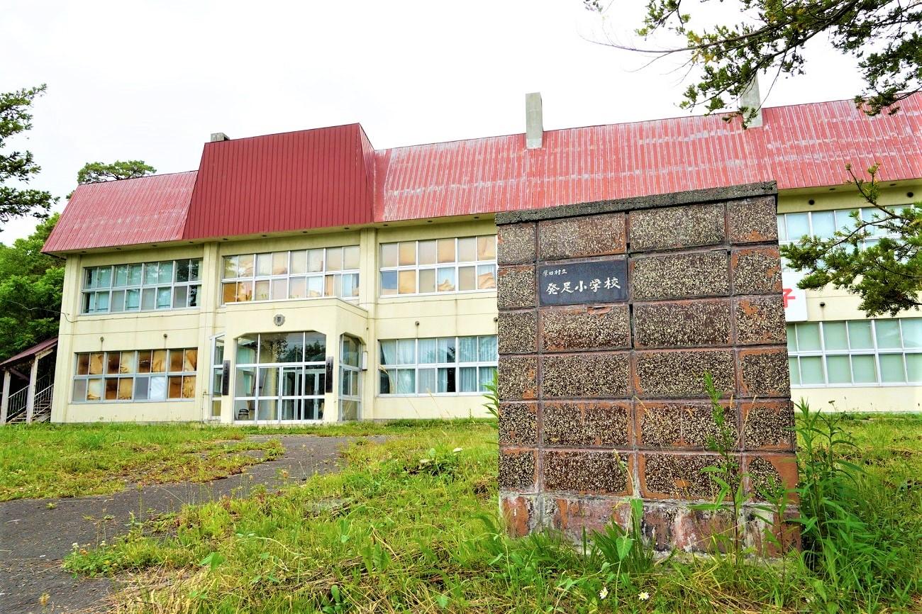 記事厚田村立発足小学校 閉校のイメージ画像