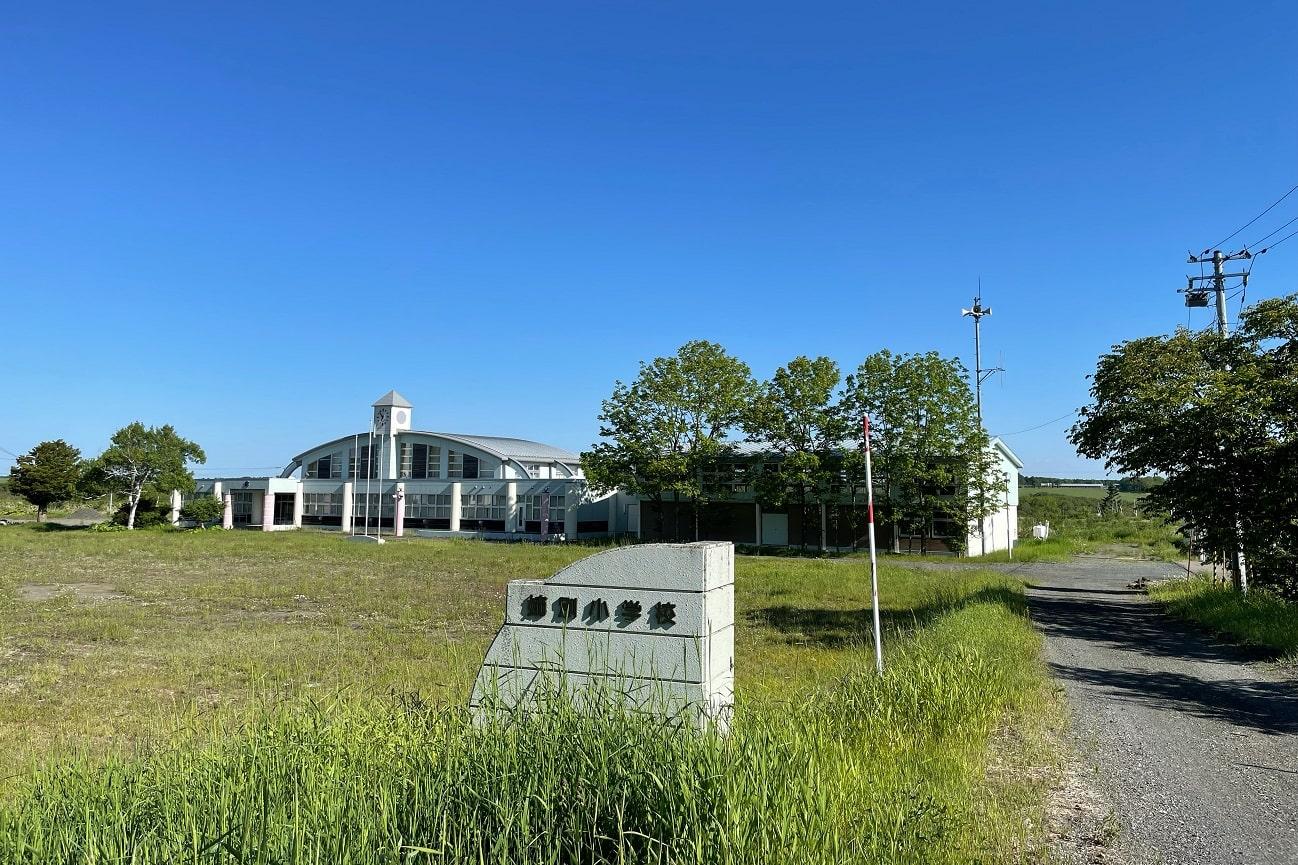 浜中町立姉別小学校