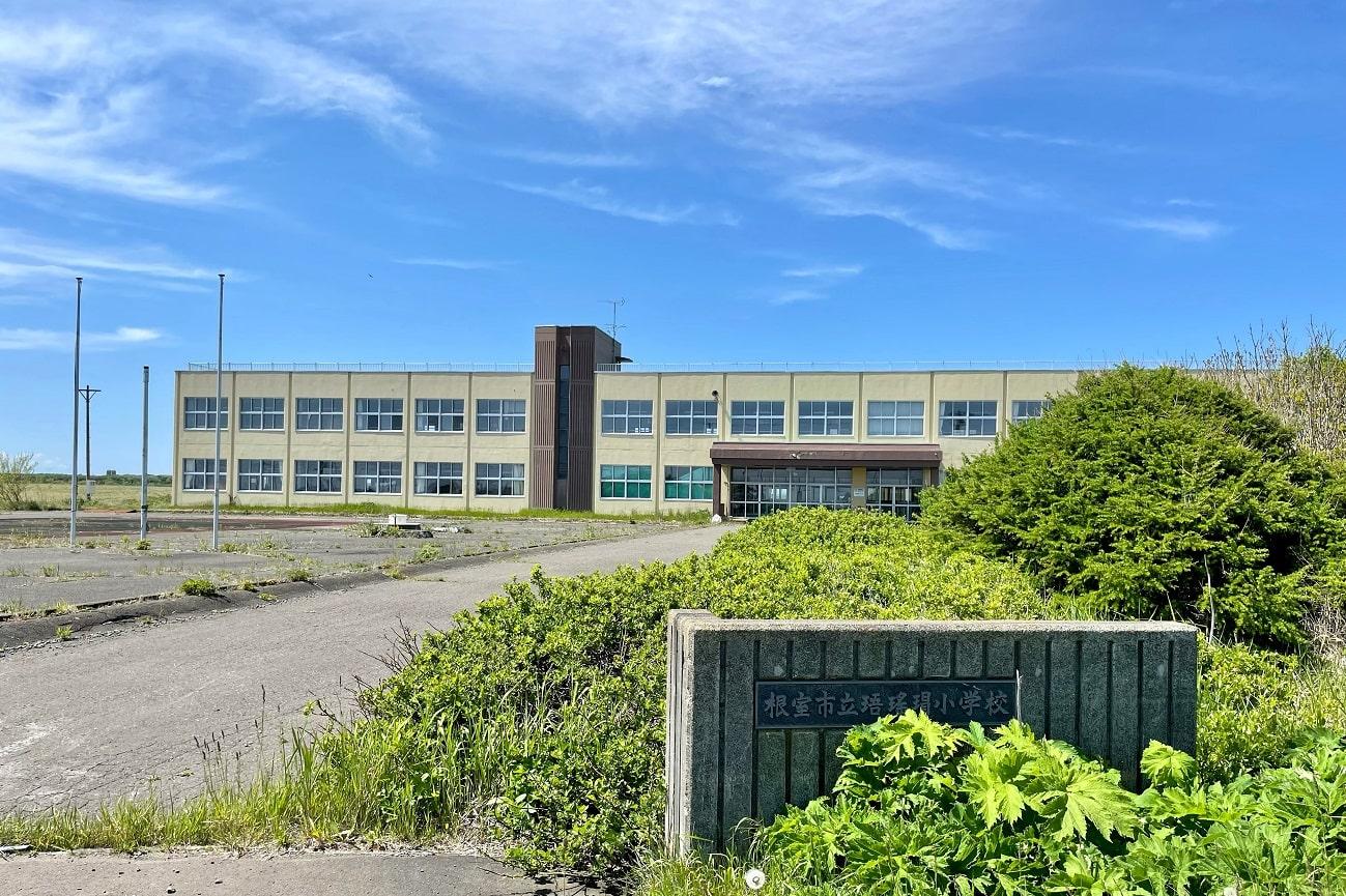 記事根室市立珸瑶瑁小学校 閉校のイメージ画像