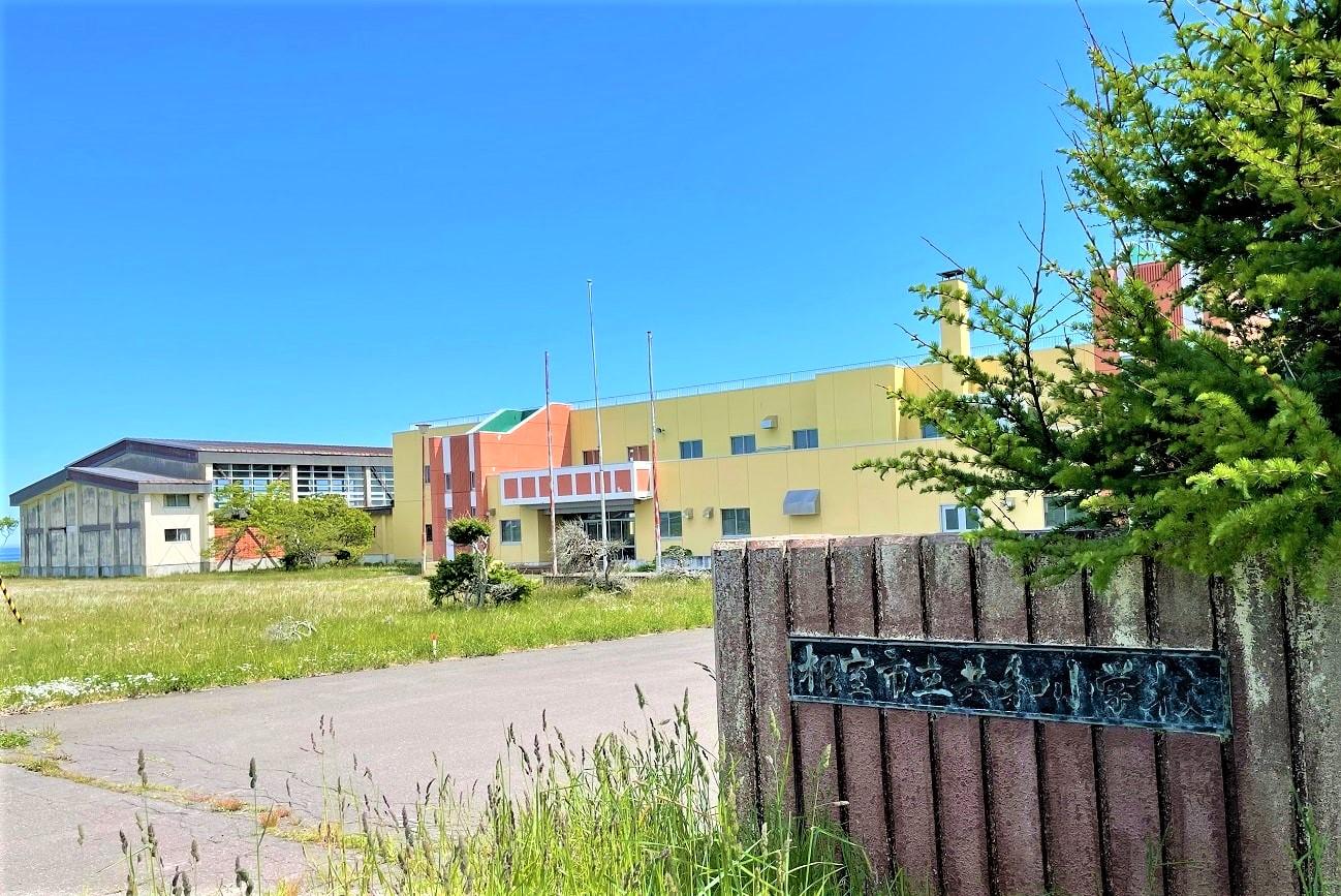 根室市立共和小学校