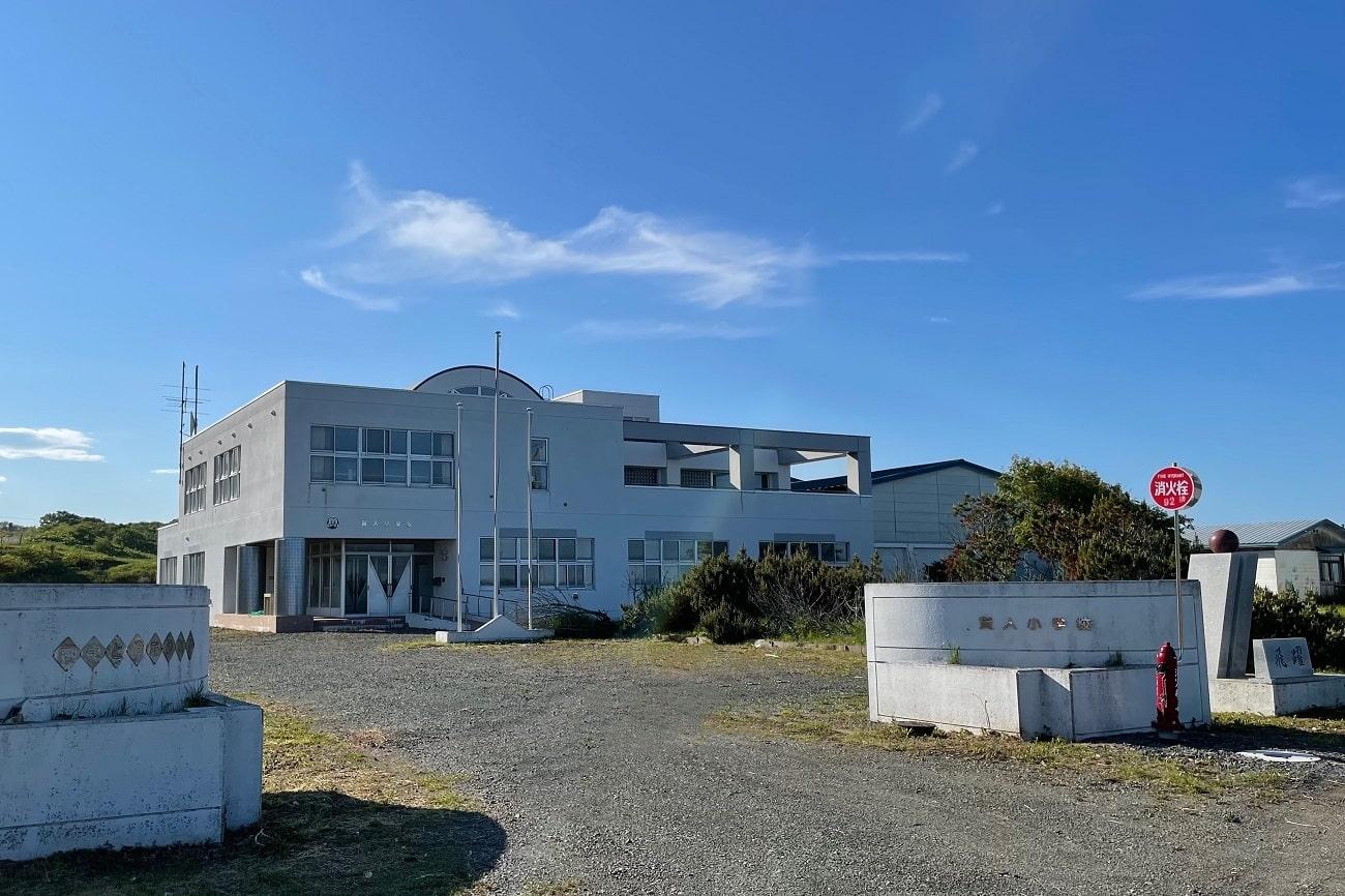 記事浜中町立貰人小学校 閉校のイメージ画像