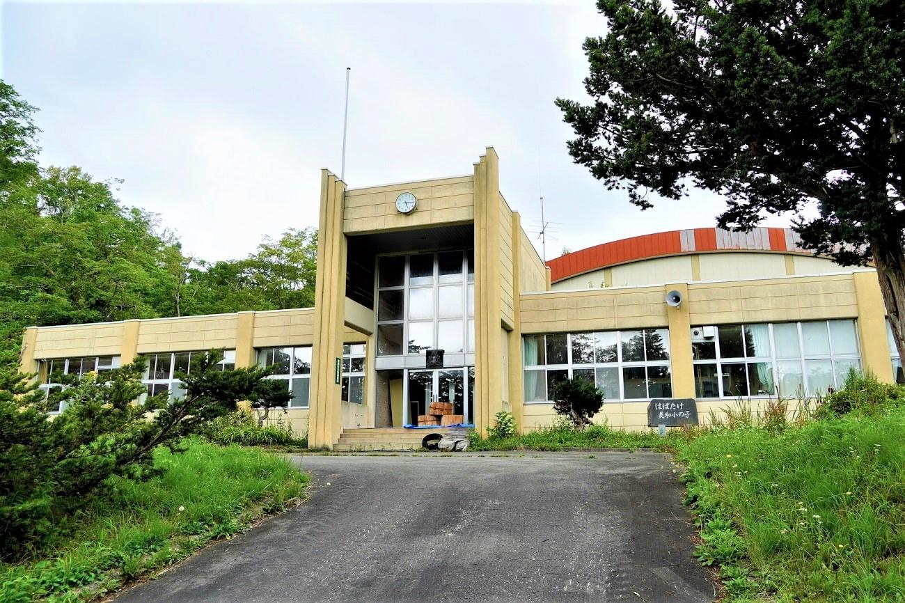 記事豊浦町立美和小学校 閉校のイメージ画像