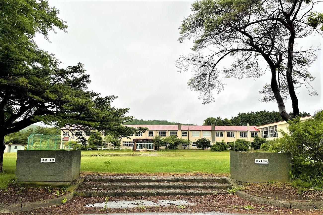 乙部町立姫川小中学校