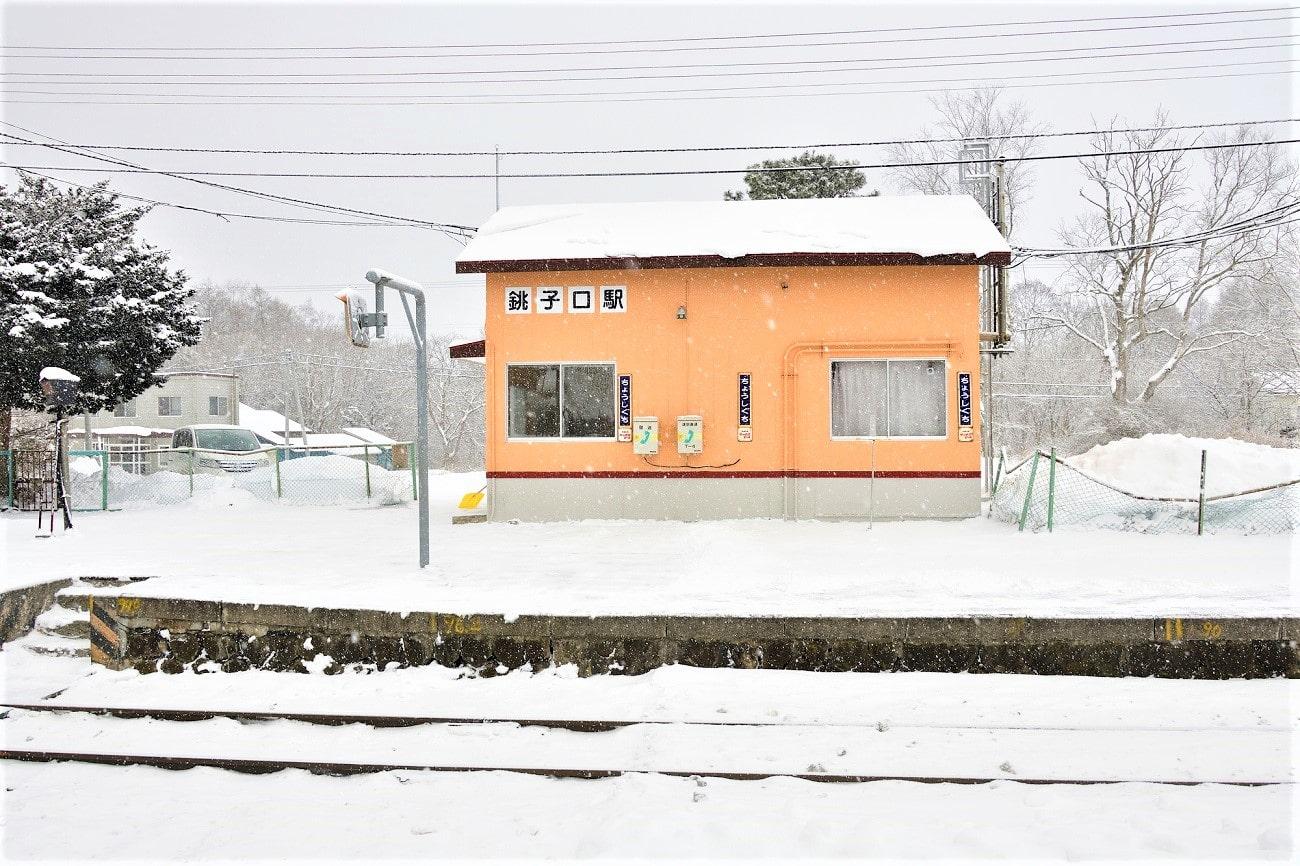 記事函館本線 銚子口駅 廃駅かのイメージ画像