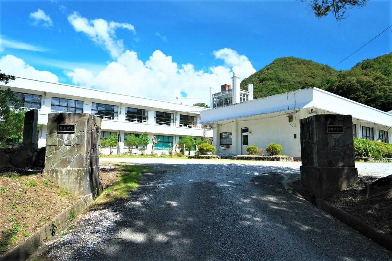 記事新見市立神郷中学校 閉校のイメージ画像